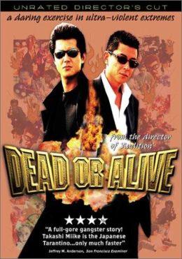 """Постер к фильму """"Живым или мертвым"""" /Dead or Alive: Hanzaisha/ (1999)"""