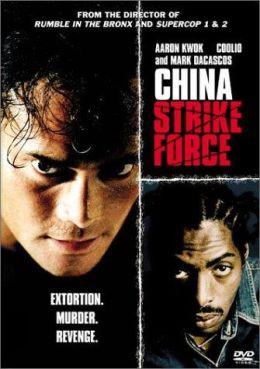 """Постер к фильму """"Шанхайский связной"""" /China Strike Force/ (2000)"""