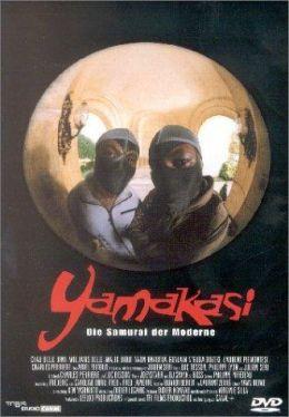 """Постер к фильму """"Ямакаси"""" /Yamakasi/ (2001)"""