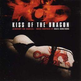 "Постер к фильму ""Поцелуй дракона"" /Kiss of the Dragon/ (2001)"