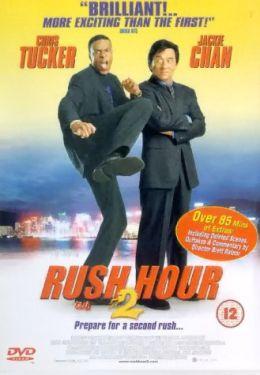 """Постер к фильму """"Час пик 2"""" /Rush Hour 2/ (2001)"""
