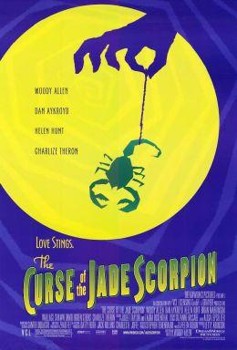 """Постер к фильму """"Проклятие нефритового скорпиона"""" /The Curse of the Jade Scorpion/ (2001)"""