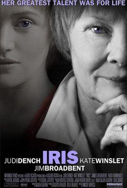 """Постер к фильму """"Айрис"""" /Iris/ (2001)"""