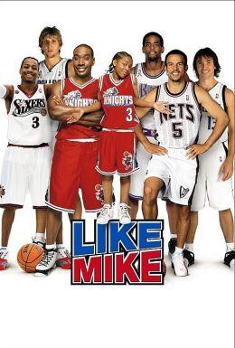 "Постер к фильму ""Как Майк"" /Like Mike/ (2002)"