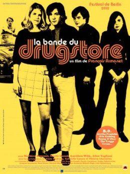 """Постер к фильму """"Дэнди"""" /La Bande du Drugstore/ (2002)"""