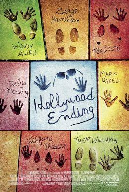 """Постер к фильму """"Голливудский финал"""" /Hollywood Ending/ (2002)"""