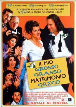 """Постер к фильму """"Моя большая греческая свадьба"""" /My Big Fat Greek Wedding/ (2002)"""