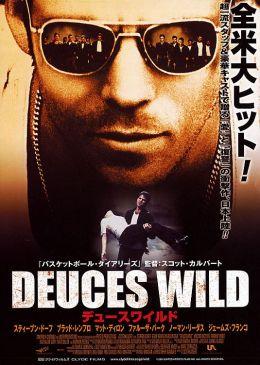 """Постер к фильму """"Дикая банда"""" /Deuces Wild/ (2002)"""