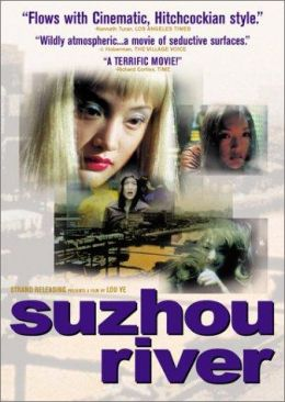 """Постер к фильму """"Тайна реки Сучжоу"""" /Suzhou River/ (2000)"""