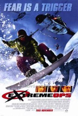 """Постер к фильму """"Экстремалы"""" /Extreme Ops/ (2002)"""