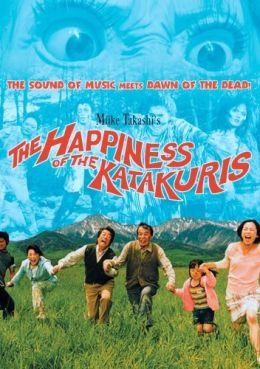 "Постер к фильму ""Счастье семьи Катакури"" /Katakuri-ke no kofuku/ (2001)"