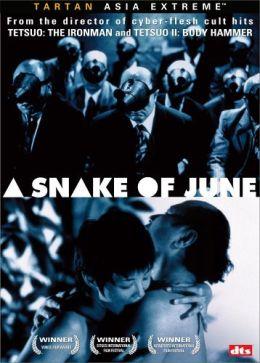 """Постер к фильму """"Июньский змей"""" /A Snake of June/ (2002)"""