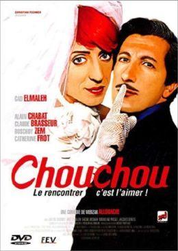 "Постер к фильму ""Шу-шу"" /Chouchou/ (2003)"