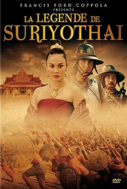 "Постер к фильму ""Легенда о Суриотай"" /The Legend of Suryiothai/ (2001)"