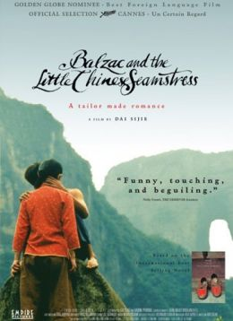 """Постер к фильму """"Бальзак и портниха-китаяночка"""" /Balzac et la petite tailleuse chinoise/ (2002)"""