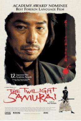 "Постер к фильму ""Сумрачный самурай"" /Tasogare Seibei/ (2002)"