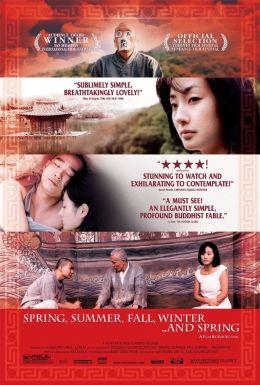 """Постер к фильму """"Весна, лето, осень, зима... и снова весна"""" /Bom yeoreum gaeul gyeoul geurigo bom/ (2003)"""