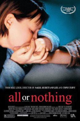 """Постер к фильму """"Все или ничего"""" /All or Nothing/ (2002)"""