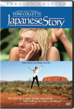 """Постер к фильму """"Японская история"""" /Japanese Story/ (2003)"""