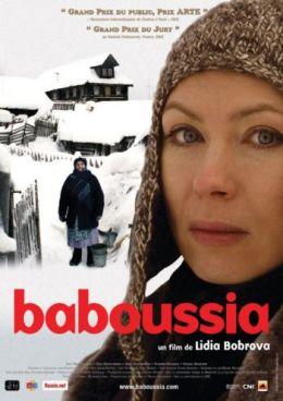 """Постер к фильму """"Бабуся"""" (2004)"""