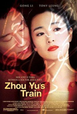 """Постер к фильму """"Поезд Джоу Ю"""" /Zhou Yu de huo che/ (2002)"""