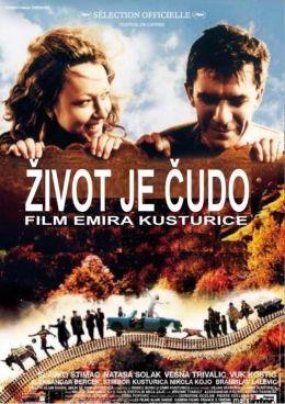 """Постер к фильму """"Жизнь как чудо"""" /Zivot je cudo/ (2004)"""