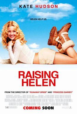 """Постер к фильму """"Модная мамочка"""" /Raising Helen/ (2004)"""