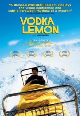"""Постер к фильму """"Водка Лимон"""" /Vodka Lemon/ (2003)"""