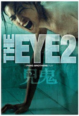 "Постер к фильму ""Глаз 2"" /The Eye 2/ (2004)"