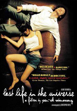 """Постер к фильму """"Последняя жизнь во Вселенной"""" /Last Life in the Universe/ (2003)"""