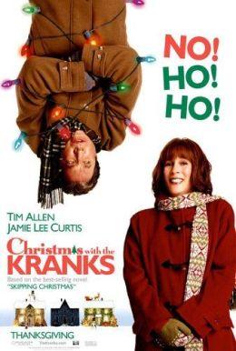 "Постер к фильму ""Рождество с Неудачниками"" /Christmas with the Kranks/ (2004)"