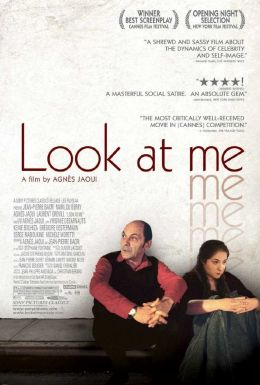 "Постер к фильму ""Посмотри на меня"" /Comme une image/ (2004)"