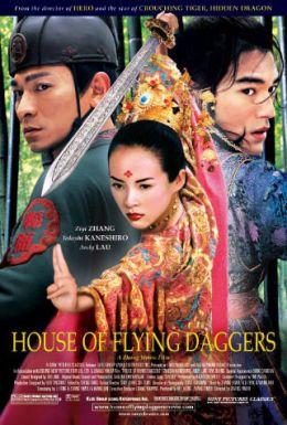"""Постер к фильму """"Дом летающих кинжалов"""" /House of Flying Daggers/ (2004)"""