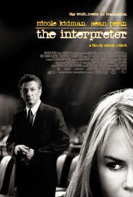"""Постер к фильму """"Переводчица"""" /The Interpreter/ (2005)"""