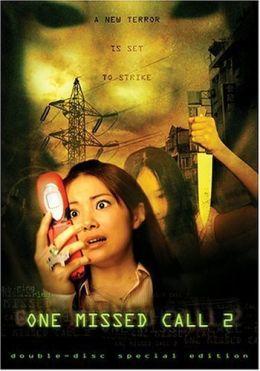 "Постер к фильму ""2-й пропущенный звонок"" /Chakushin ari 2/ (2004)"