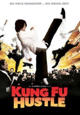 "Постер к фильму ""Разборки в стиле Кунг-Фу"" /Kung Fu Hustle/ (2004)"
