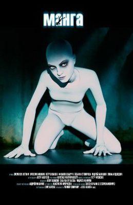 """Постер к фильму """"Манга"""" (2005)"""
