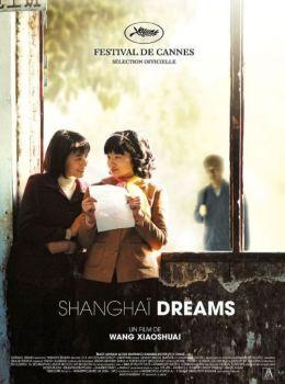 "Постер к фильму ""Shanghai Dreams"" /Qing hong/ (2005)"