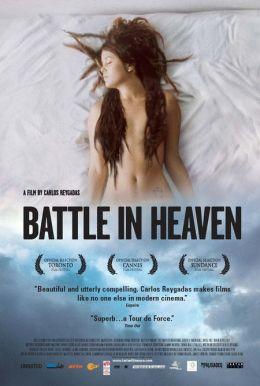 "Постер к фильму ""Битва на небесах"" /Batalla en el cielo/ (2005)"