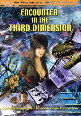 """Постер к фильму """"Встречи в третьем измерении: 3D-мания"""" /Encounter in the Third Dimension/ (1999)"""