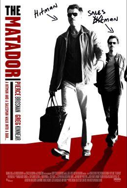 """Постер к фильму """"Матадор"""" /The Matador/ (2005)"""