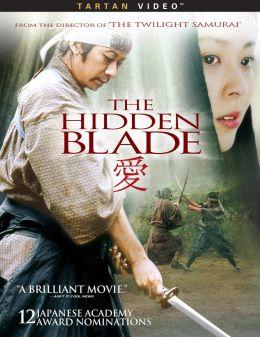 "Постер к фильму ""Скрытый клинок"" /Kakushi-ken: oni no tsume/ (2004)"