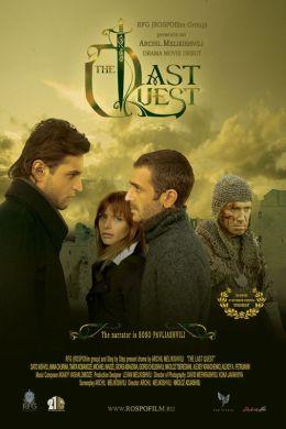 """Постер к фильму """"Последний искатель"""" (2006)"""