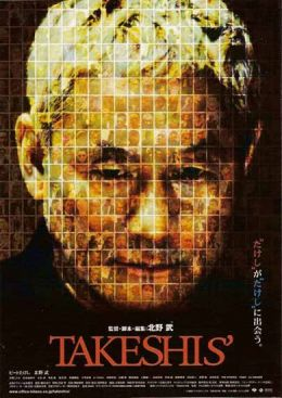 "Постер к фильму ""Такешиз"" /Takeshis'/ (2006)"