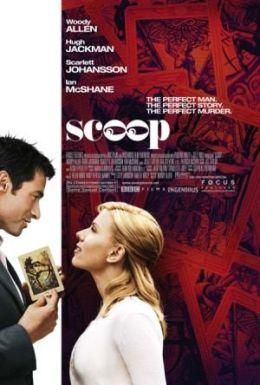 """Постер к фильму """"Сенсация"""" /Scoop/ (2006)"""