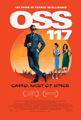 "Постер к фильму ""Агент 117"" /OSS 117: Le Caire nid d'espions/ (2006)"
