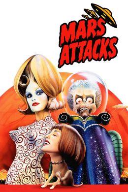 "Постер к фильму ""Марс атакует!"" /Mars Attacks!/ (1996)"