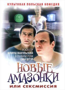 Ва банк 2 фильм 1984 смотреть онлайн