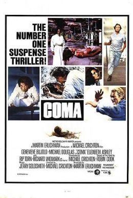 "Постер к фильму ""Кома"" /Coma/ (1978)"