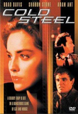 """Постер к фильму """"Холодная сталь"""" /Cold Steel/ (1987)"""